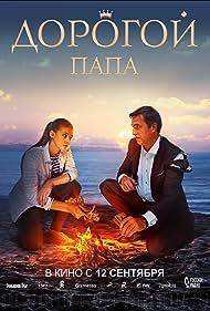 Valentina Lyapina and Vladimir Vdovichenkov in Dorogoy papa (2019)