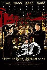 The Grandmaster Poster