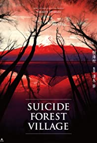 Primary photo for Suicide Forest Village