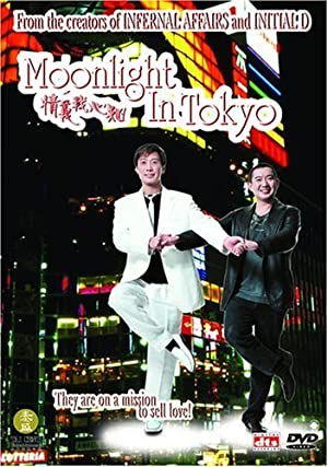 Leon Lai Ching yi ngor sum gi Movie