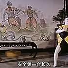 Kei moon duen gap (1982)