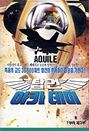 Aquile Poster