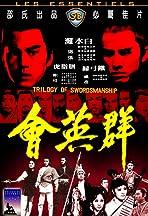Trilogy of Swordsmanship