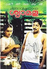 Chinthavishtayaya Shyamala