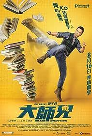 Donnie Yen in Dai si hing (2018)