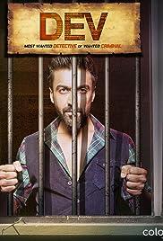 Dev hunts down Munim Ji Poster