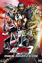 Kamen Rider Heisei Spin-Off Movie (V-Cinema) Complete List