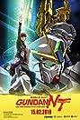 Mobile Suit Gundam Narrative (2018) Poster