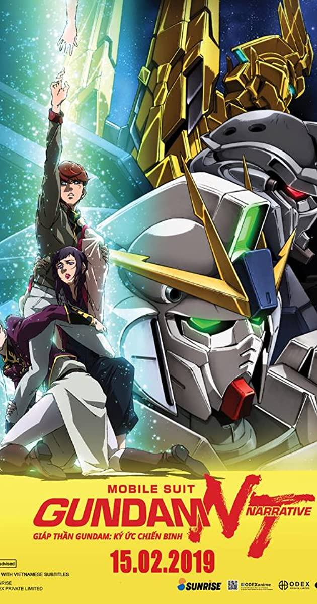 Subtitle of Mobile Suit Gundam Narrative