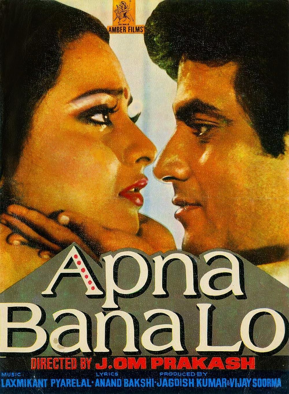 Download Apna Bana Lo 1982 Hindi Movie 1080p HDRip 2.2GB