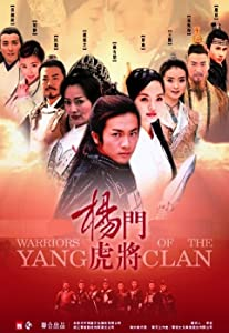 Watching hollywood movies Yang men hu jiang [720