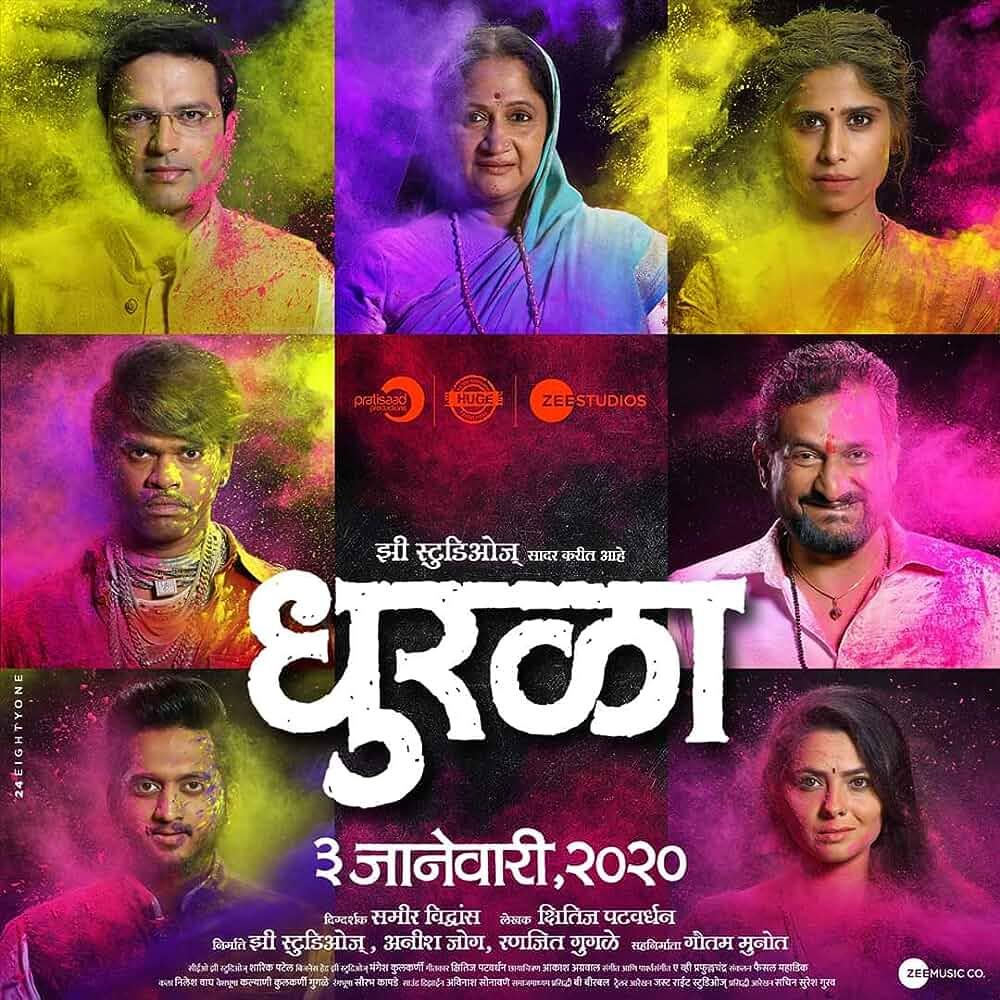 Dhurala (2020) Marathi 720p WEB-DL x264