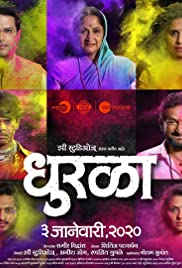 Dhurala 2020 Movie Zee5 WebRip Marathi 400mb 480p 1.3GB 720p 2GB 1080p