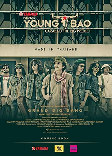Young Bao the Movie