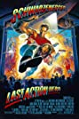 Last Action Hero (1993) Poster