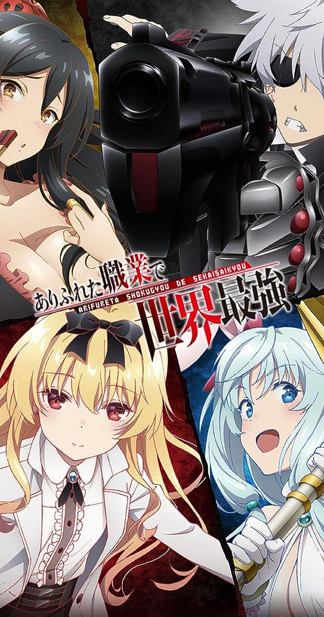 Download Arifureta Shokugyou de Sekai Saikyou or watch streaming online complete episodes of  Season1 in HD 720p 1080p using torrent