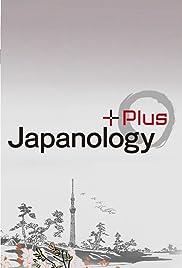 Japanology Plus Poster
