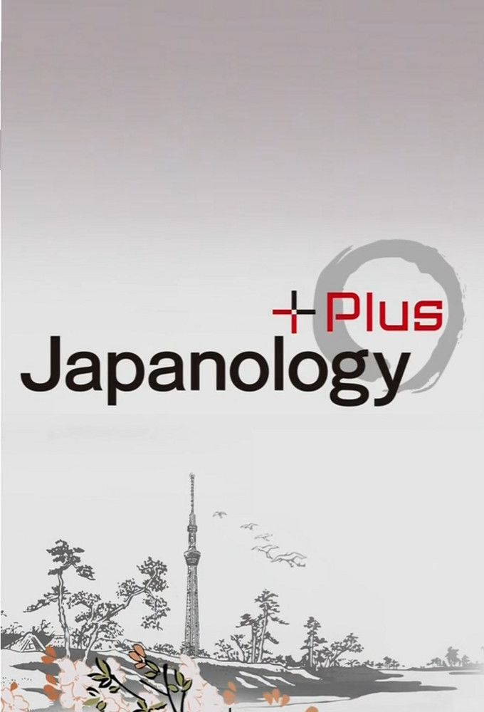 Japanology.Plus.S02E113.Konamon.Flour-based.Cuisine.HDTV.x264-DARKFLiX