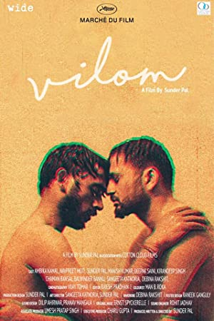 Vilom movie, song and  lyrics