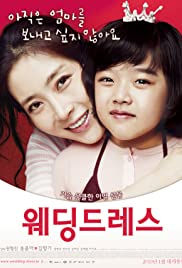 Watch Movie Wedding Dress (2010)