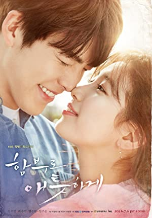 Where to stream Uncontrollably Fond