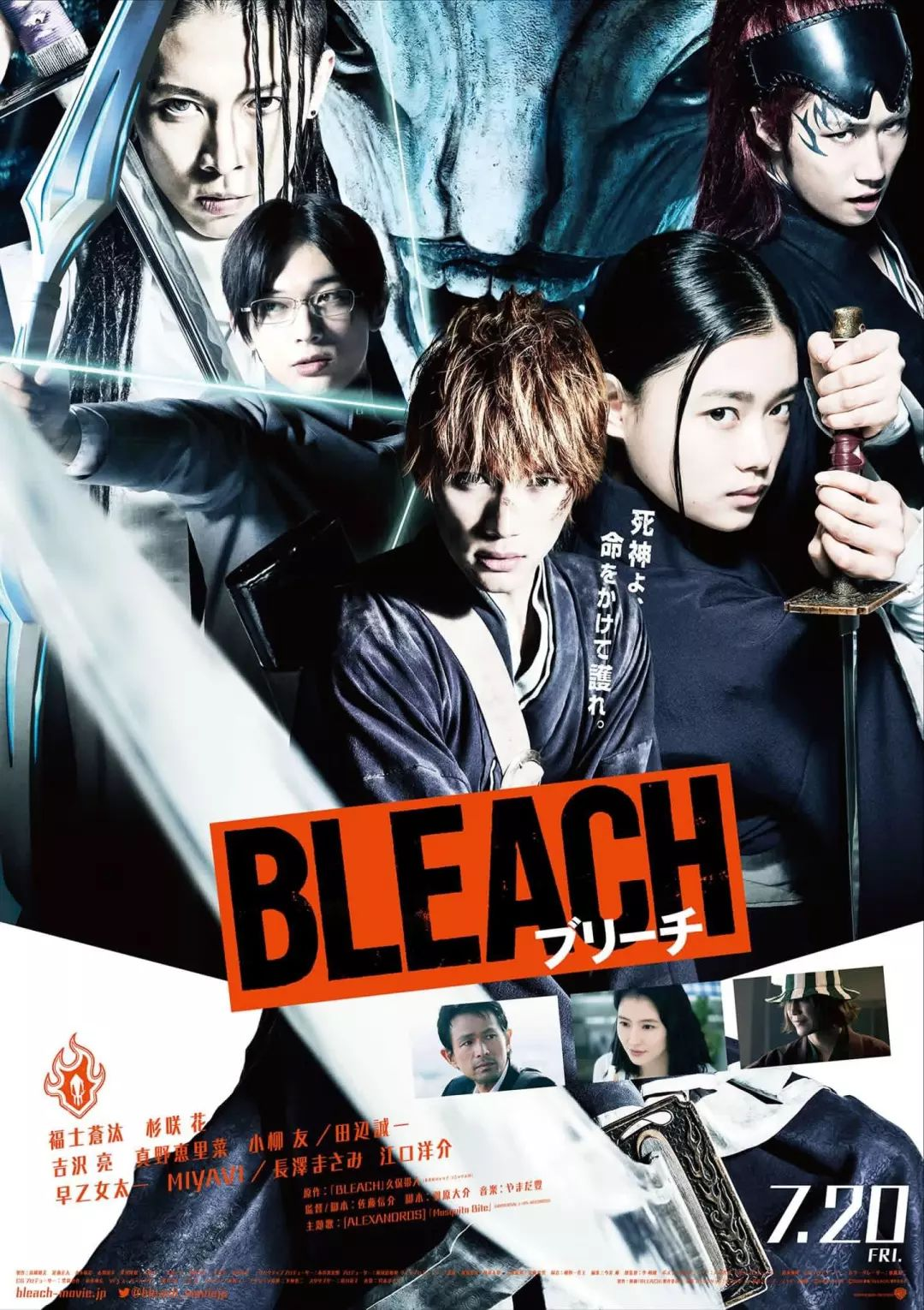 Bleach (Bleach) - film of 2018 35
