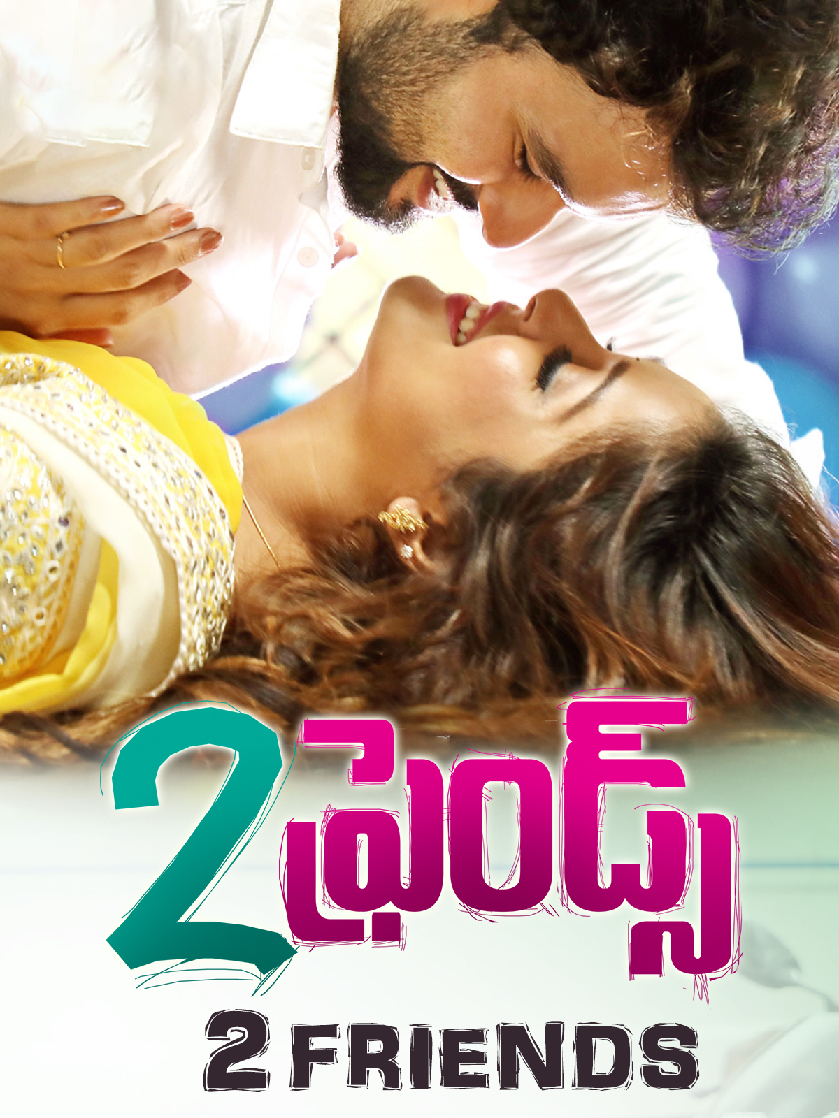 2 Friends (2021) Hindi Dubbed 720p HDRip x264 AAC 700MB Download
