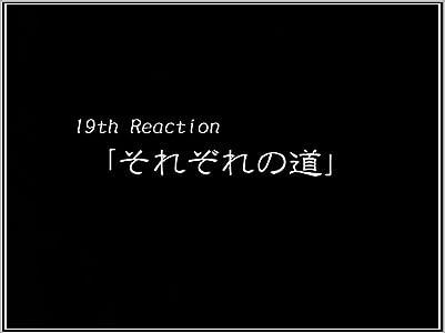 Watch funny comedy movies Sorezore no michi Japan [640x480]
