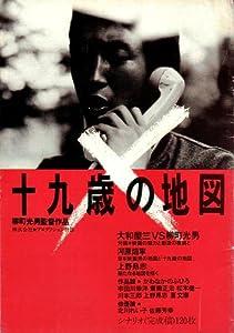 Watch free adults movies Jukyusai no chizu [320p]