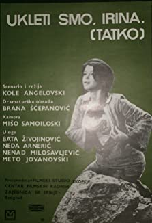 Kolnati sme, Irina (1973)