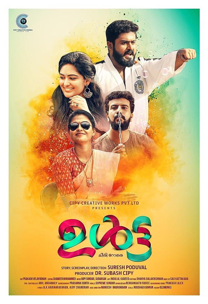 Ulta 2019 Malayalam 720p