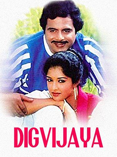 Digvijaya ((1987))