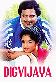 Digvijaya (1987)