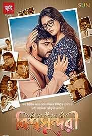 Bishwoshundori (2020) HDRip Bengali Movie Watch Online Free