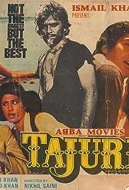 Tajurba Poster