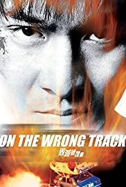 On the Wrong Track Poster