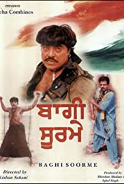 Baghi Soormay Poster