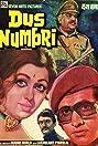 Dus Numbri (1976) Poster