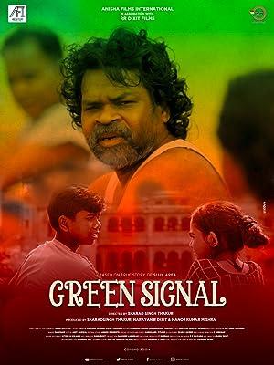 Green Signal song lyrics