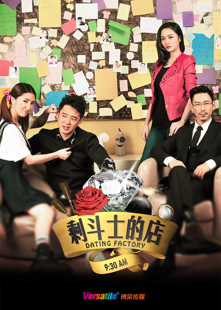 Dating factory tv show older guys dating high school girls