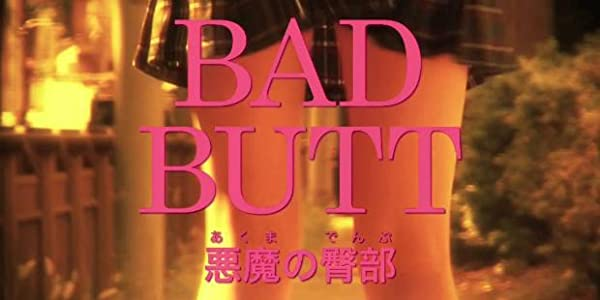 Bad Butt full movie in hindi free download hd 1080p