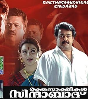 Cheriyan Kalpakavadi Rektha Sakshikal Zindabad Movie