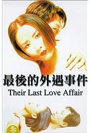 Jidokhan sarang (1996) film en francais gratuit