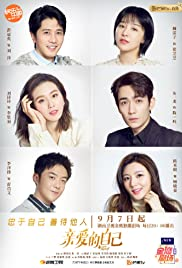 To Dear Myself Poster