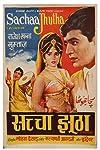 Sachaa Jhutha (1970)