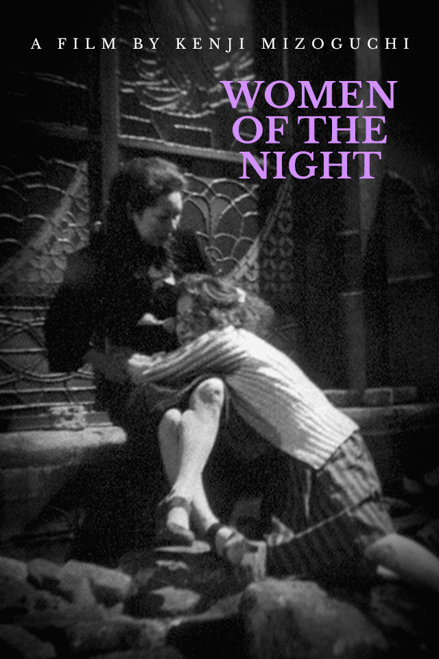 Women of the Night - Yoru no onnatachi  (1948)
