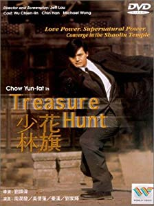 Treasure Hunt full movie online free