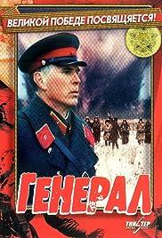 General Poster
