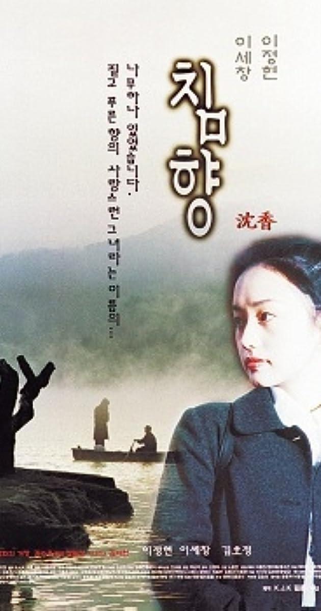Image Chimhyang