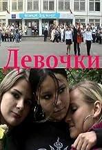 Devochki